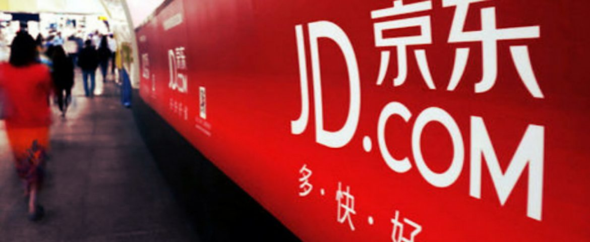 JD.com Launches P2P Online Lending Products