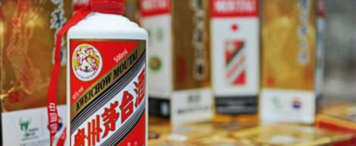 Alcohol Brand Kweichow Moutai Plans to Sell 31,000 tons of Liquor in 2019