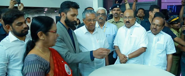 India Gets its Biggest Startup Incubator in Kerala