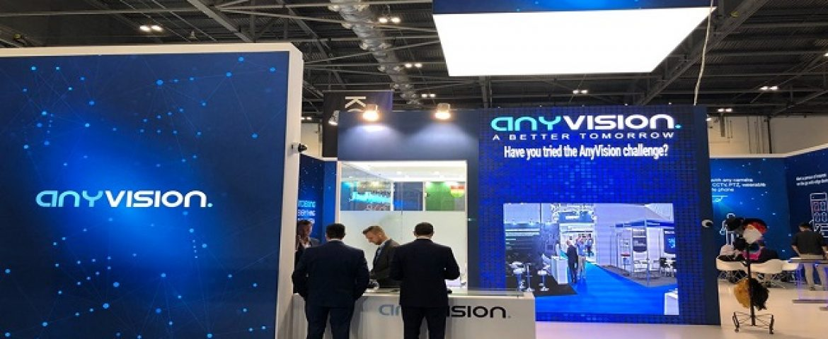 AnyVision raises $74 Million Series A from Microsoft venture fund & others