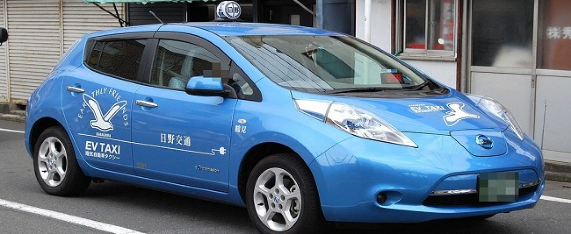 Nissan Invests $303 Million in Japanese Plant for EV Production