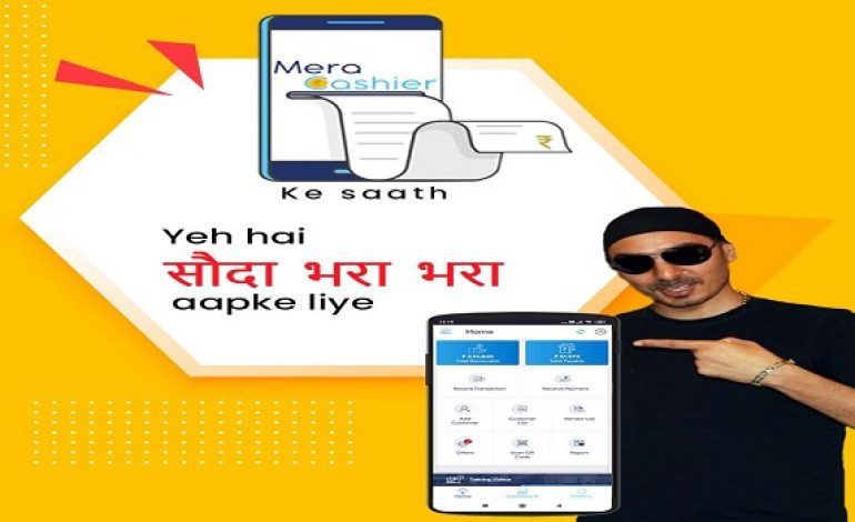 Mera Cashier Raises $150k from Bollywood Singer & Others