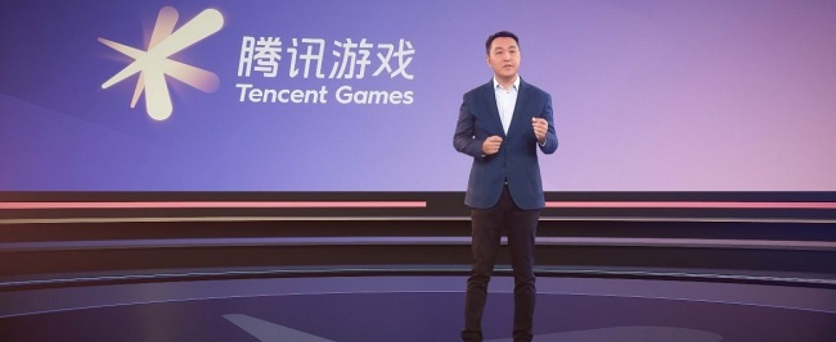 Tencent Games Launched New Games and Partnership
