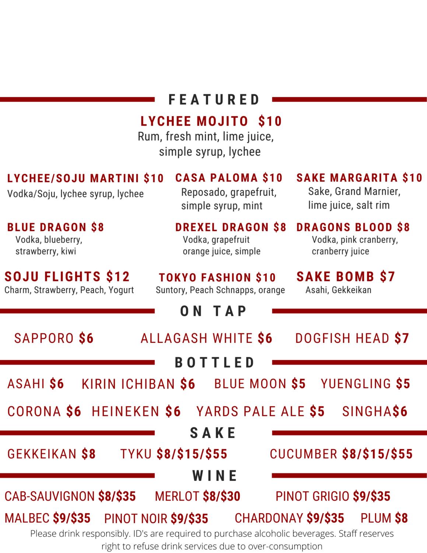 cocktail menu photo