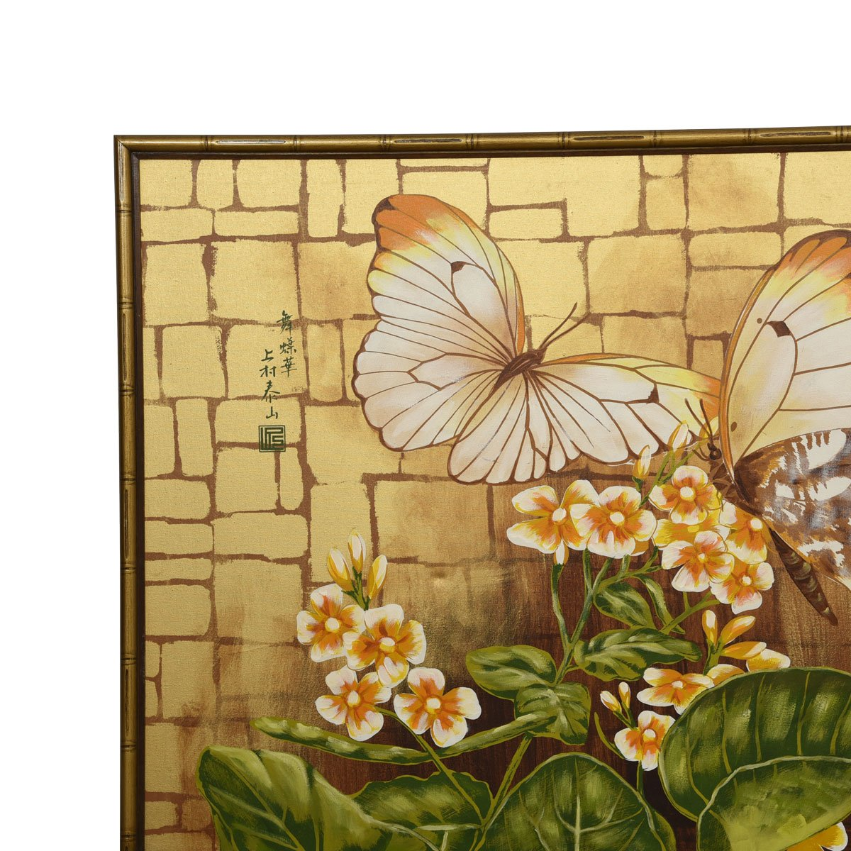 Magnificent Oversized Asian Painting of Butterflies
