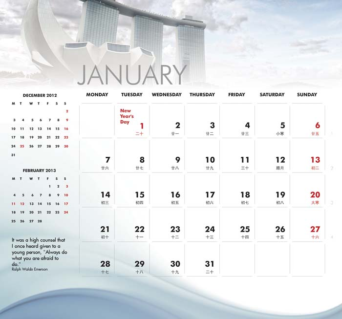 January - inside of the calendar