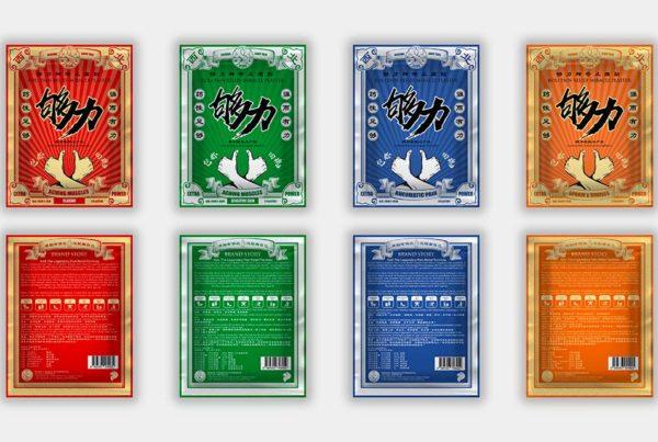 Gou Li Packaging Design