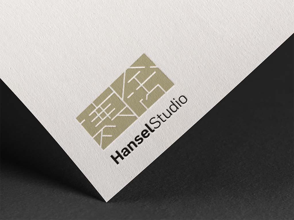 Logo design for hansel singapore freelance designer