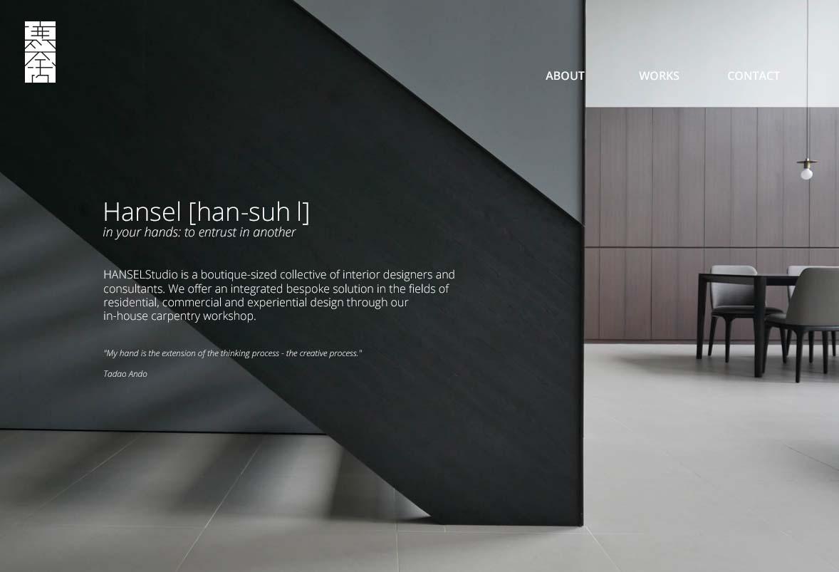website design for hansel singapore freelance designer