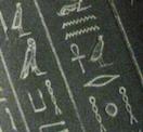 Sarcophagi detail
