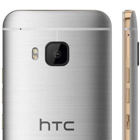 Official-HTC-One-M9-renders-price-and-almost-full-specs-allegedly-leaked