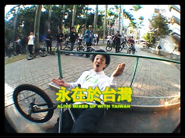 Alive BMX All Mixed Up With Taiwan BMX video