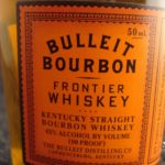 Bulleit 50mL closeup