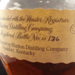 blantons label closeup 2