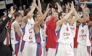 cska 2005-2006