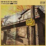 "New Music: 2 Chainz Ft. Kendrick Lamar – ""Momma I Hit A Lick""."