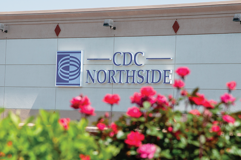 CDC_NORTH_BUILDING