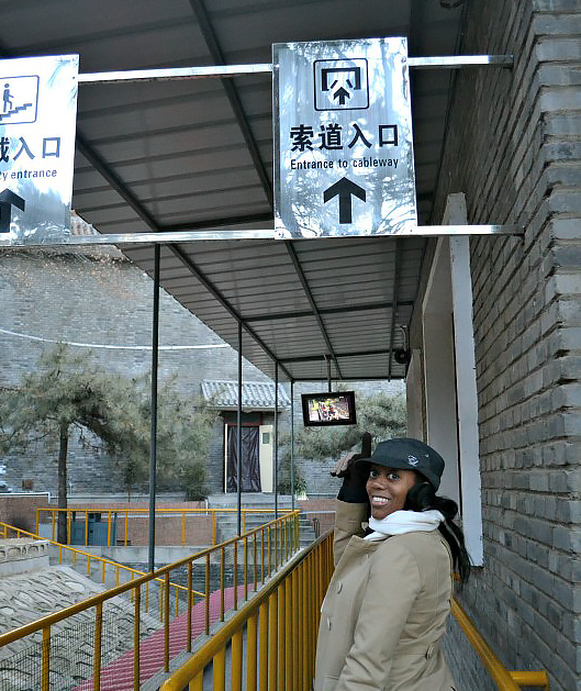 me great wall of china chair lift ps