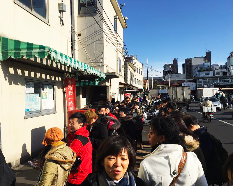 sushi dai outside line