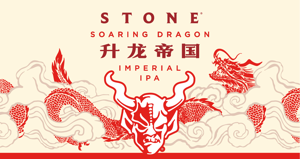 Stone Soaring Dragon Imperial IPA: A Sensational Synergy of White Tea and Hops