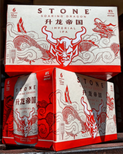 Two six packs of Stone Soaring Dragon IPA cans stacked on top of each other