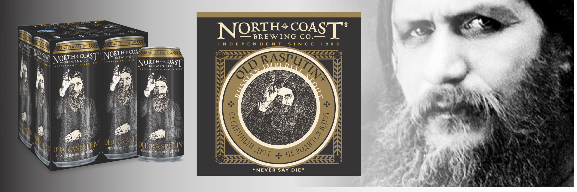 North Coast Brewing Company Announces Old Rasputin Russian Imperial Stout in Cans