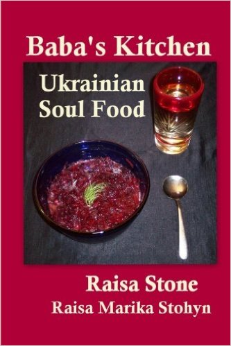 Ukrainian-cookbook-recipes