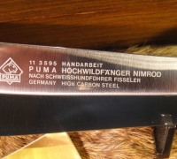 Nimrod Etching 1986 Left Side