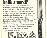 Advertisement-Skinner-1972-