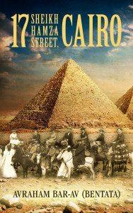 SheikhHamza-v01-BOOK_COVER