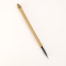 """2"""" Goat-Synthetic blend bristle with bamboo cane handle."""