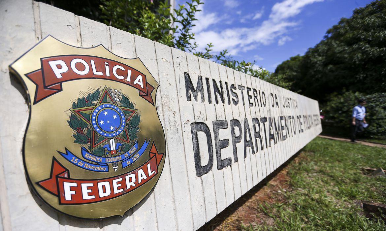 Sede da Polícia Federal em Brasília