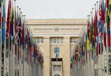 Sede das Nações Unidas em Genebra