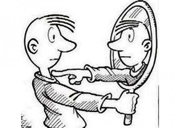 Mirémonos al espejo pues
