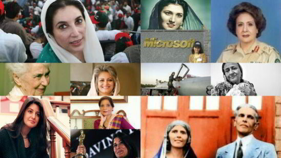 15 Women That Changed Pakistan Forever
