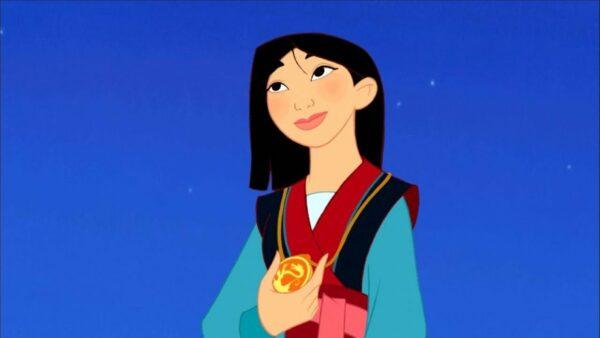 Mulan 1998 Movie