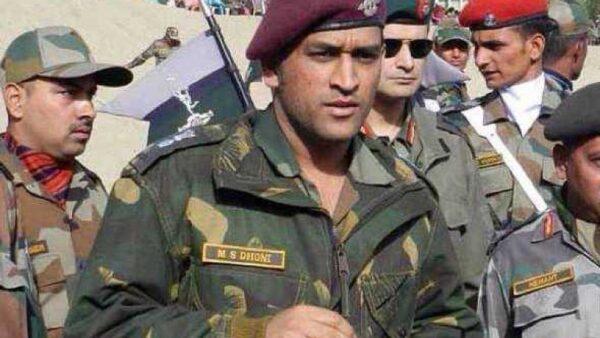 Mahendra Singh Dhoni Cricketer