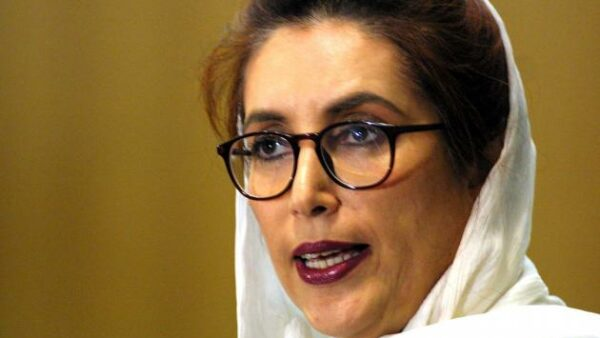 Benazir Bhutto Unsolved Celebrity Death