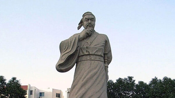 Famous People Who Never Existed Chinese General Sun Tzu