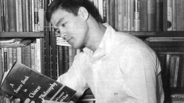 Bruce Lee Personal Library Picture