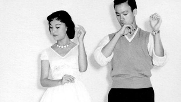 Bruce Lee Was a Champion Cha Cha Dancer