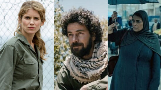 15 Best Palestinian Movies of All Time