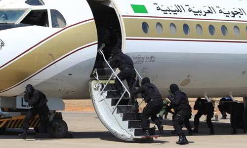 Hijacked Planes Don't Disappear
