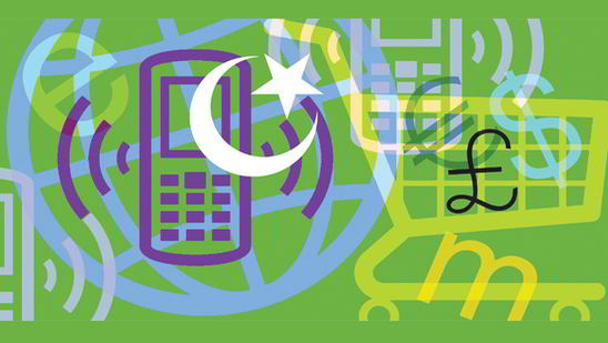 ecommerce in pakistan