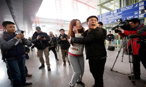 Flight MH370 passengers cell phones are ringing