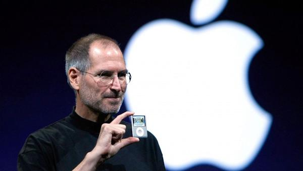 Steve Jobs Self Made Billionaire