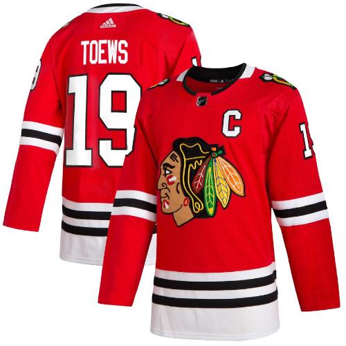 Jonathan Toews Chicago Blackhawks Adidas Authentic Home NHL Jersey