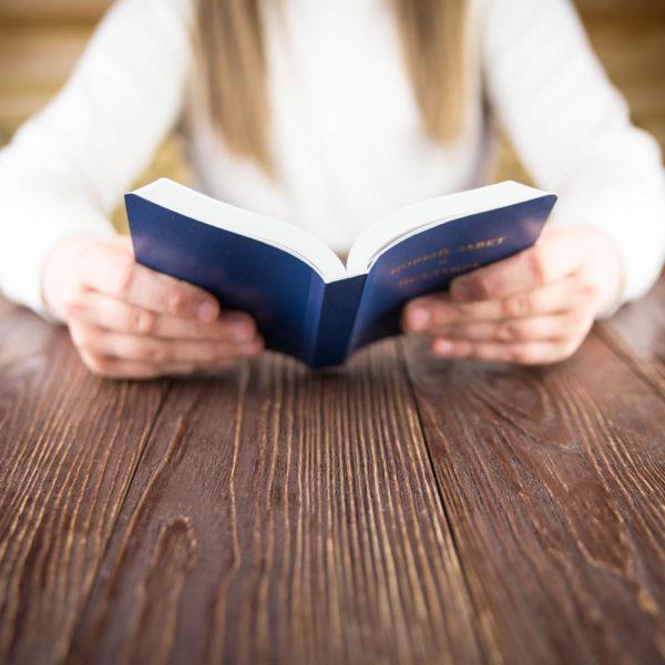 5 Principles for Pastoring a Vibrant Older Congregation