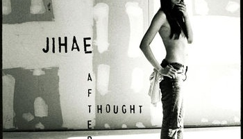 Afterthought EP