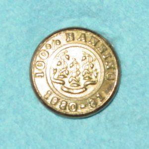 Pattern #14062 – Banking 100% 1930-31